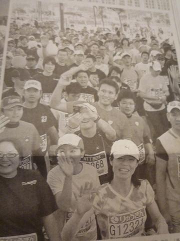 okinawa times (8)