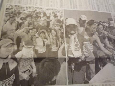 okinawa times (7)