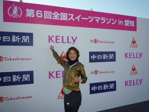 スイーツマラソン (2)
