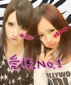 NEC_0674.jpg