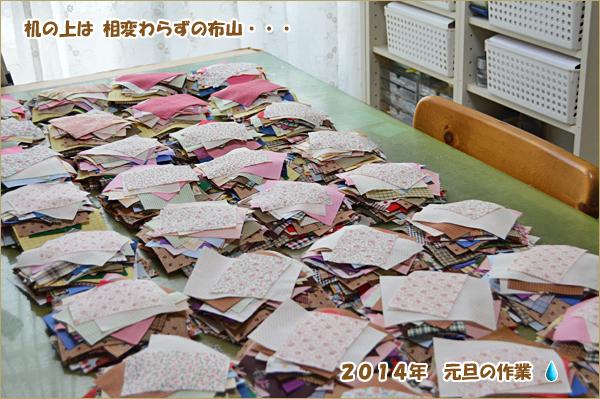 2014-0104-10.jpg