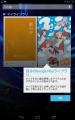 Nexus7_2013_09