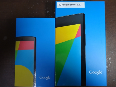 Nexus7_2013_04