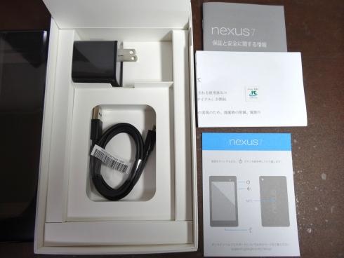 Nexus7_2013_06
