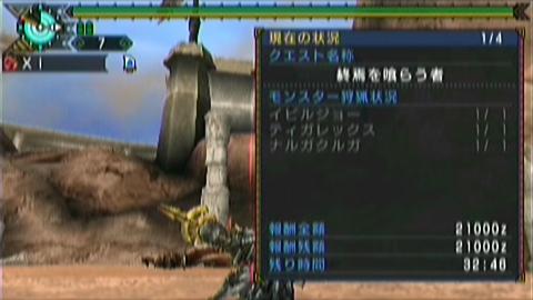 終焉×ヘビィ(17分14秒)