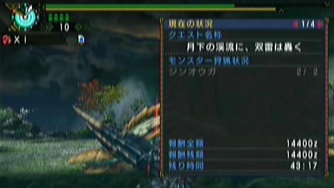 双雷×ガチヘビィ(6分43秒)
