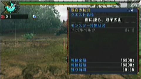 双尾槌×ヘビィ(10分25秒)