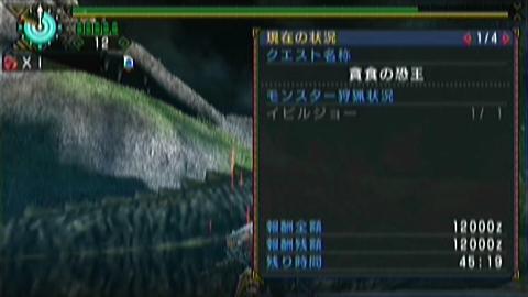 恐暴竜×ヘビィ(4分41秒)