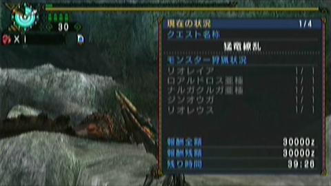 猛竜×猫火事場ヘビィ(10分36秒)