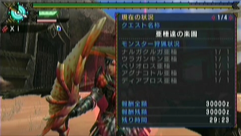楽園×ガチ双剣(20分37秒)