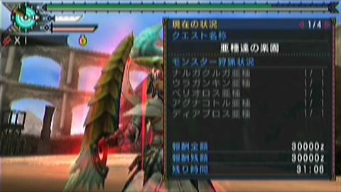 楽園×ガチ双剣(18分54秒)