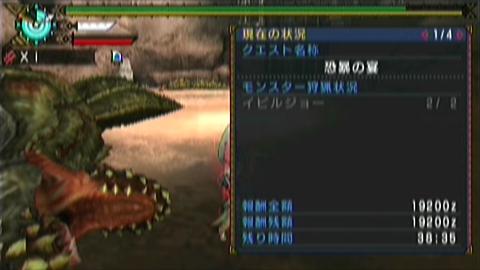 恐暴宴×ガチ双剣(11分25秒)
