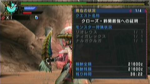 鈴蘭証×半ガチ双剣(11分38秒)
