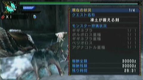 凍番長×ガチ双剣(21分29秒)