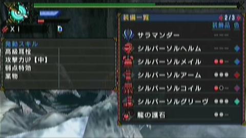 凍番長×ガチ双剣(21分29秒)soubi