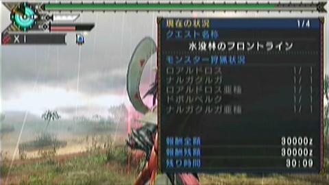 水番長×ガチ双剣(19分51秒)