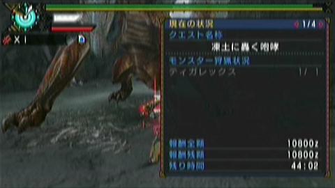 ティガ×ガチ双剣(5分58秒)金冠連戦中