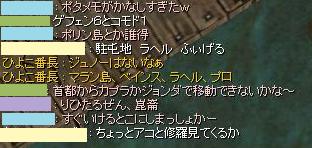 14年2月1日殴りアコプリ祭り(再び狩場決め内容)