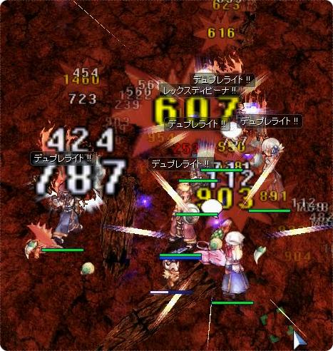 14年2月1日殴りアコプリ祭り(狩り②)