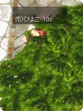 14年2月1日殴りアコプリ祭り(終盤の雑談②)