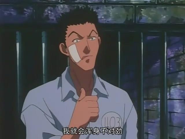 第13話  贊成 X 反對 X 陷阱[(017741)00-06-12]