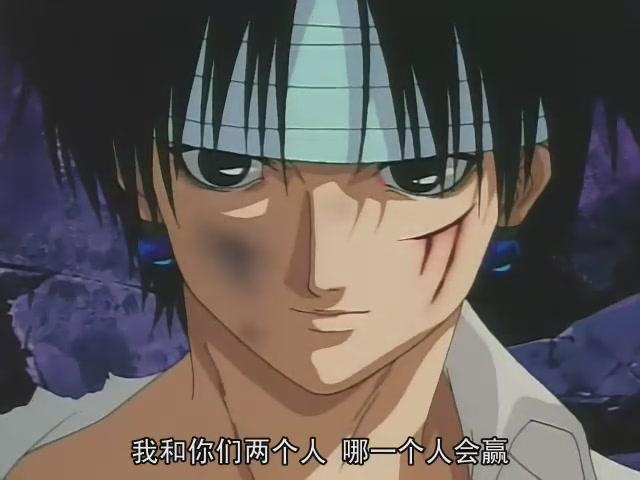 第62話  酷拉皮卡 X 夥伴 X 幻影旅團的末日[(012312)22-39-47]