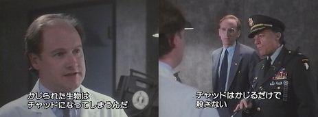 ゾ ドクター