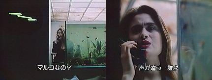 ダ 変な電話