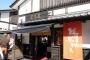 菅乃屋 桜の小路店