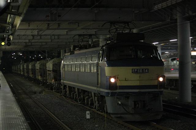 IMG_8969 - コピー