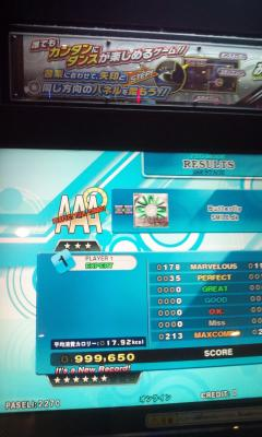 Butterfly(2nd)激 PFC
