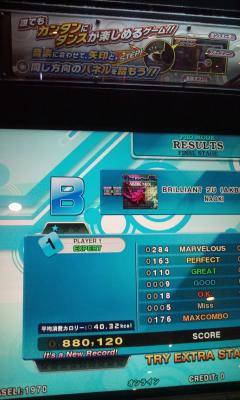 BRILLIANT 2U (AKBK MIX)激