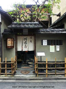 kyoto-1.jpg