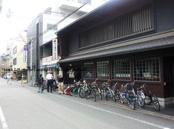 kyoto-3.jpg
