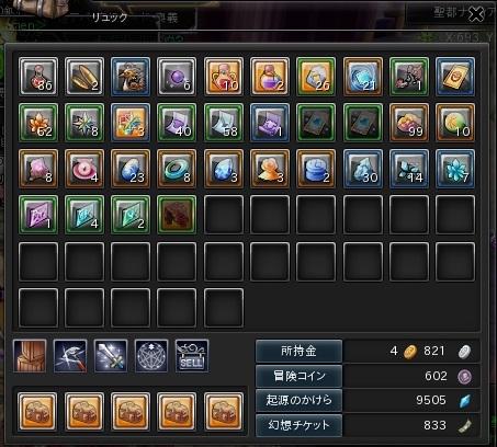 snapshot_20140117_190627.jpg