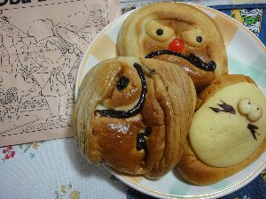 きたろうパン