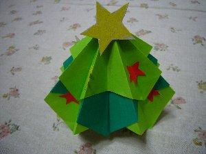 origami tree.jpg
