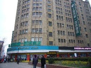 上海百貨店.jpg
