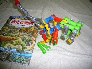 china恐竜.jpg