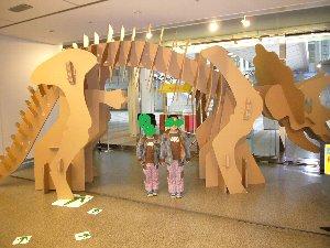 巨大恐竜a.jpg