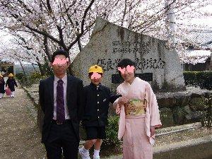 入学式a.jpg
