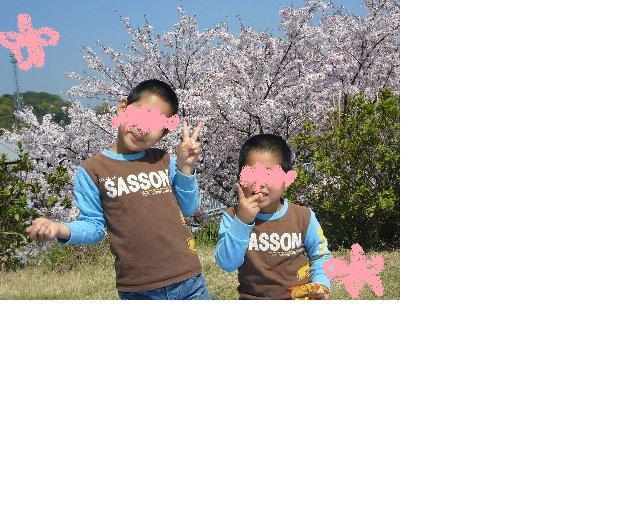 花見a.jpg