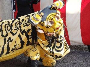 虎獅子.jpg