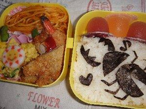 くわがた弁当.jpg