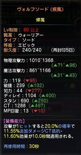 60EpicMain2