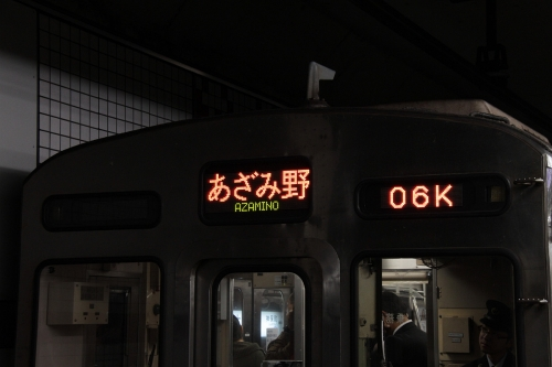 26731108-2