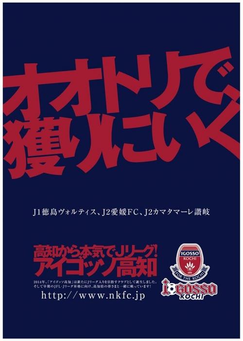 14-01-21ポスター紺