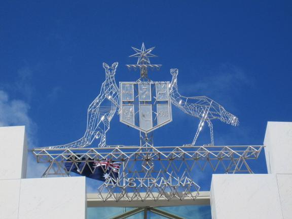 国会議事堂入口のエミュー&カンガルー