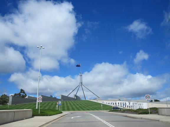 国会議事堂入口