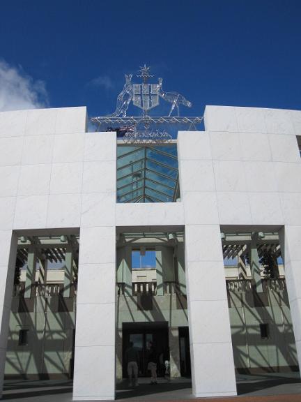 国会議事堂入口トップ
